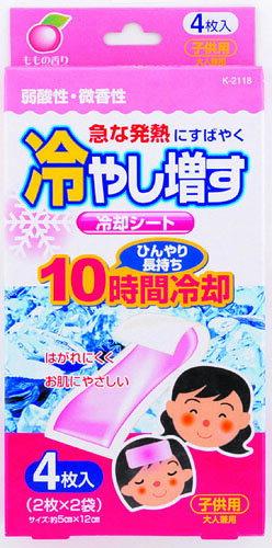 日本製紀陽感冒貼發燒貼退燒貼退熱貼降溫冰貼/兒童蜜桃4片裝