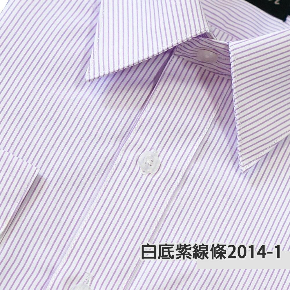 男士抗皺襯衫-長袖,白底紫線條紋,編號:2014-1