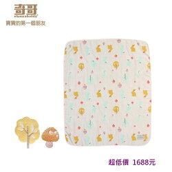 *美馨兒*奇哥-快樂森林六層紗布被(大)/嬰兒被(110x135cm) 1688元