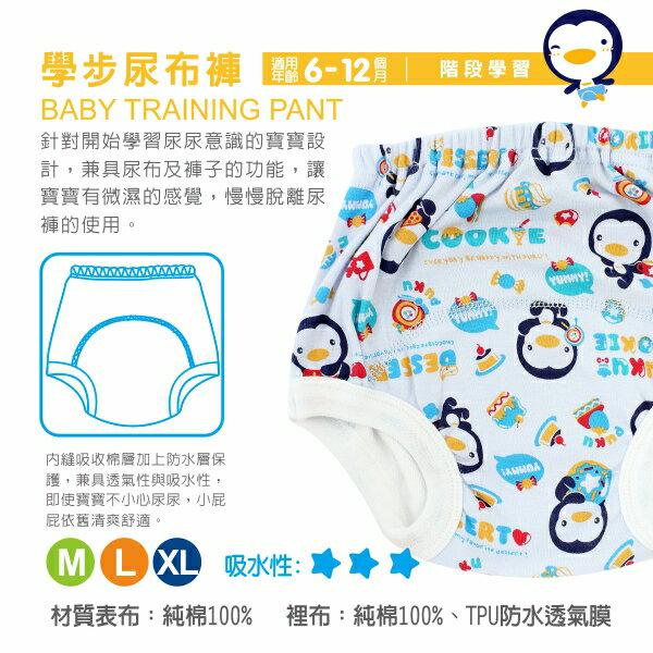 『121婦嬰用品館』PUKU學步尿布褲 3