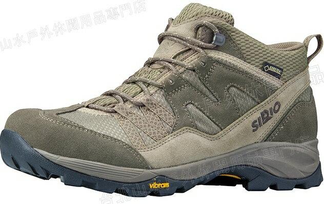 SIRIO 登山鞋/健行鞋/休閒鞋/背包客/旅遊 PF156-2 日本 Gore Tex防水透氣黃金大底 中筒棕色