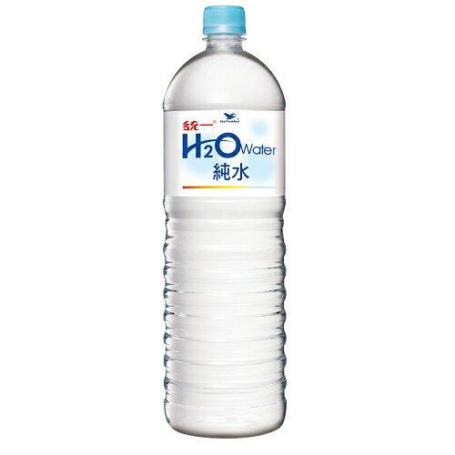 統一H2O純水1500ML【愛買】