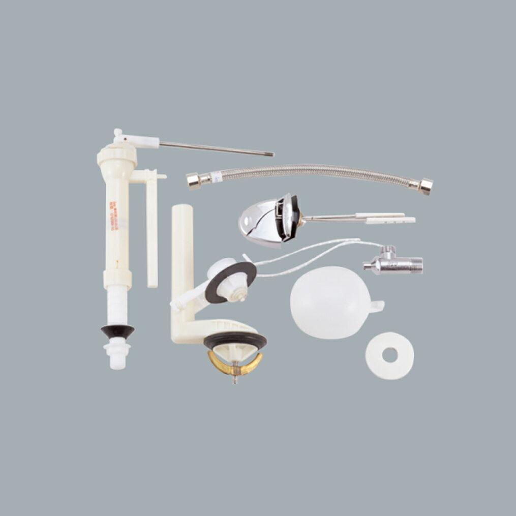 HCG二段式單體馬桶水箱另件/CF8208N