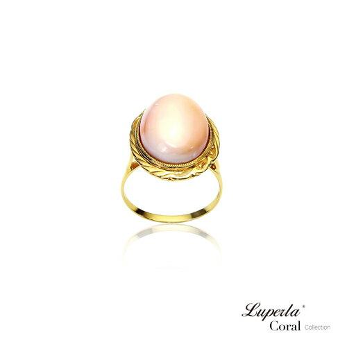 大東山珠寶 美麗奇蹟 頂級天然深水粉珊瑚14K金戒指 1