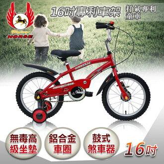 《飛馬》16吋打氣專利童車-紅(516-02-1)