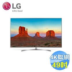 LG 49吋一奈米4K電視 49UK7500PWA