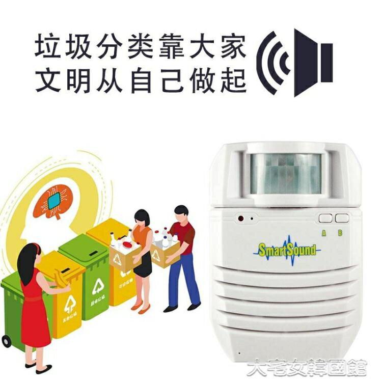 迎賓器可錄音充電迎賓感應門鈴商店鋪進門人體感應無線紅外線雙向迎賓