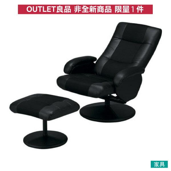 ◎(OUTLET)個人椅 WOLF2 MESH 黑色 福利品 NITORI宜得利家居