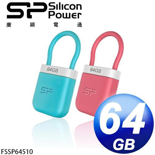 廣穎 Silicon Power Unique 510 64GB 隨身碟 (粉/藍)