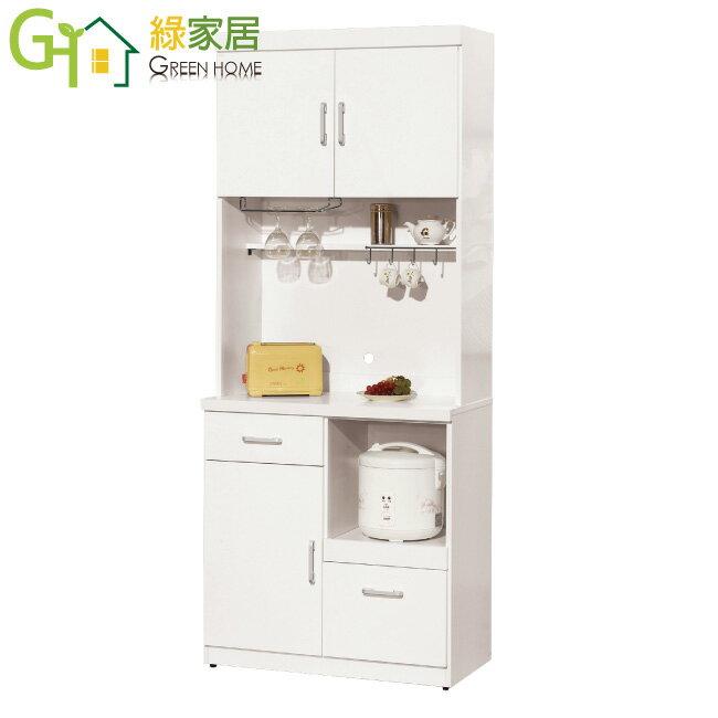 【綠家居】艾登絲 時尚白2.7尺多功能餐櫃/收納櫃組合(上+下座)