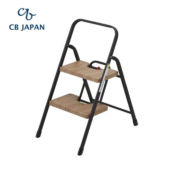 CBJapan折梯系列輕巧二階