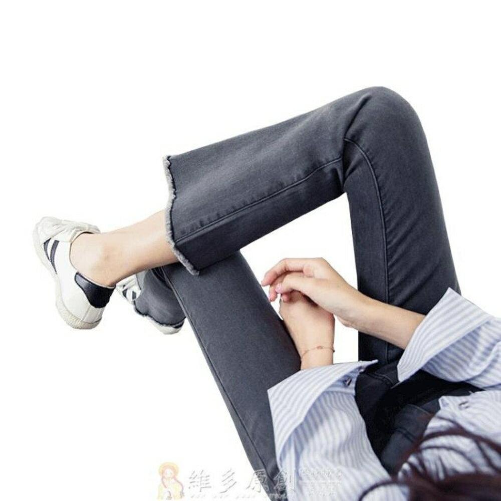 煙灰色高腰牛仔褲女chic寬鬆微喇叭ins超火的ulzzang九分闊腿褲  維多原創  免運