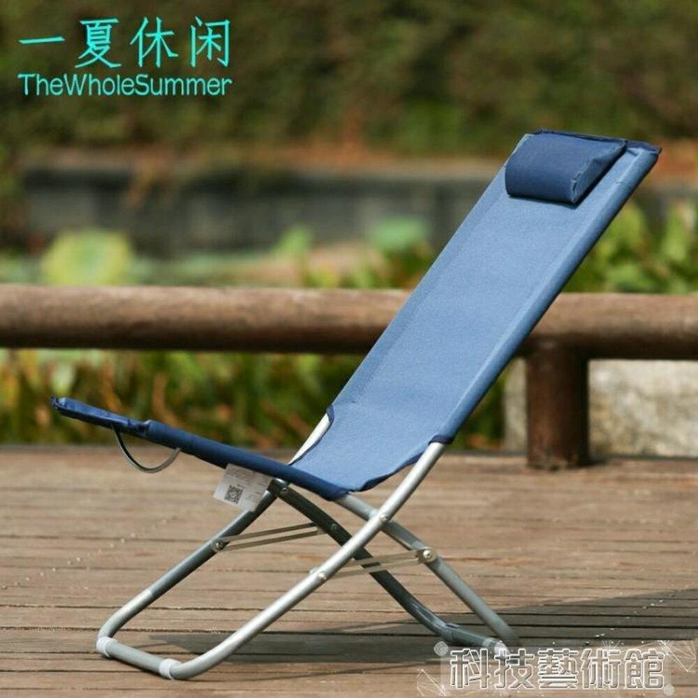 承重180斤折疊椅子小型躺椅 冬季棉墊戶外露營釣魚車載便攜休閒椅  領券下定更優惠