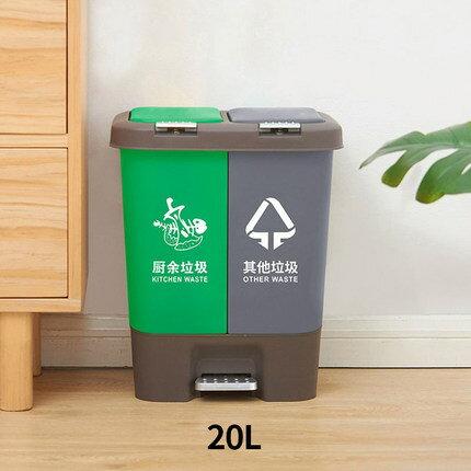 戶外垃圾桶 大號分類垃圾桶40L 戶外學校家用辦公室塑膠腳踏環保分類垃圾桶『TZ465』