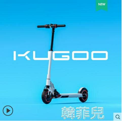 電動車 電動滑板車成年折疊超輕小型便攜代步迷妳代駕電動車 2021新款