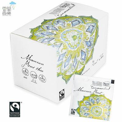 荷蘭百年品牌-Peeze  摩洛哥薄荷茶Moroccan Mint →【SDF雲閣百貨】