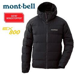 【mont-bell 日本】Permafors 輕量羽絨外套 羽絨夾克 防風羽絨 男款 黑色 (1101501) 【羽絨填充800FP】