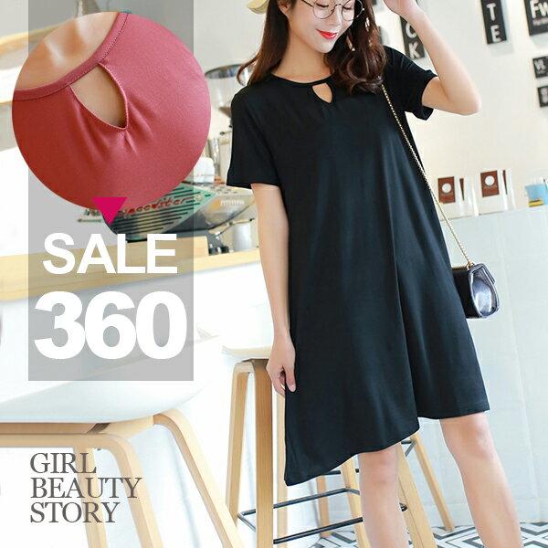 SISI【D8042】甜美休閒百搭鏤空寬鬆莫代爾棉垂墜感短袖中長款連身裙洋裝