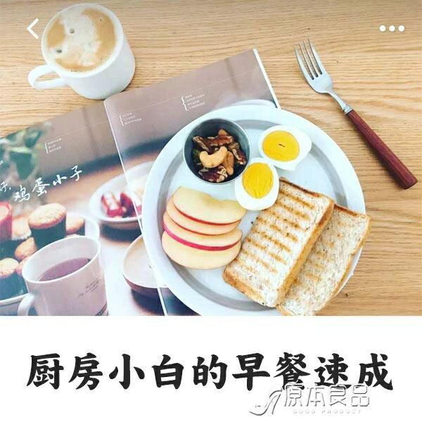 2021搶先款 三明治機多功能早餐機家用烤麵包片機三文治機熱壓吐司機【快出】 新年狂歡