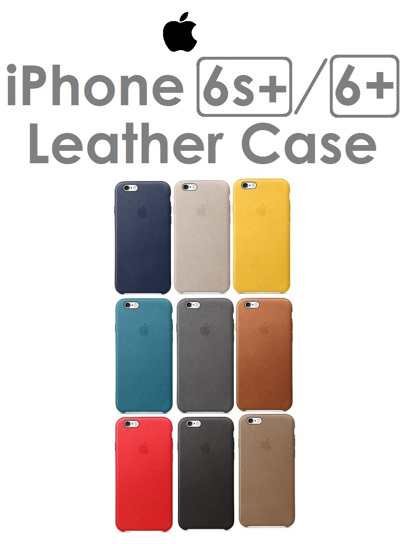 【原廠盒裝】蘋果 APPLE iPhone 6s Plus 原廠皮革護套 皮質背殼背蓋(iPhone 6 Plus 共用)iPhnoe 6s+ i6s+ 6+