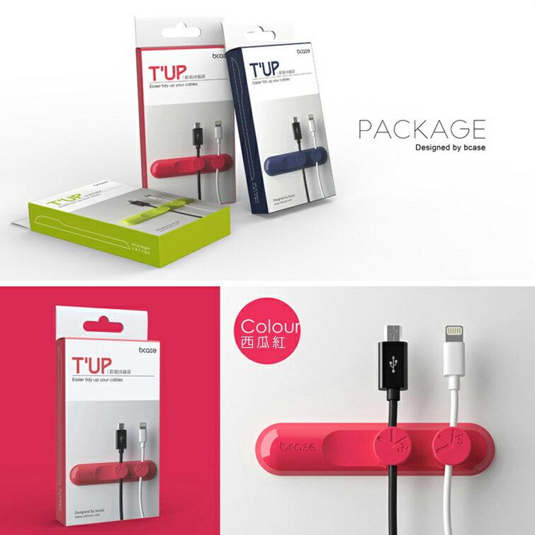【BardShop 收納小物】TUP傳輸線磁吸 多用途可移動磁鐵集線器/捲線器/集線器/送禮好物 6