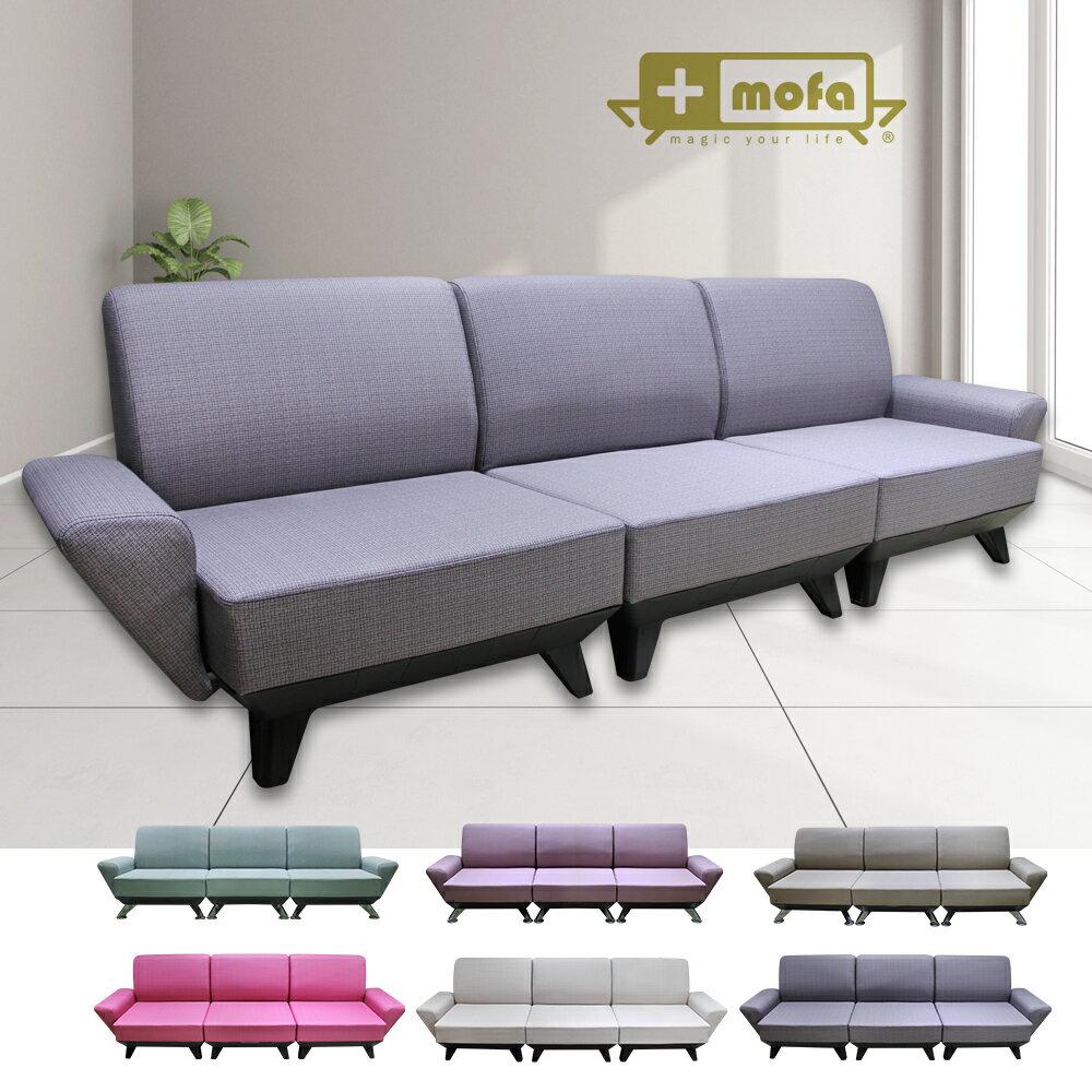 +mofa獨立筒沙發低調奢華款-三人座(扶手)