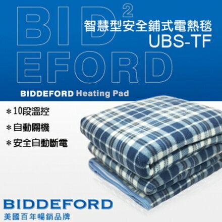 [滿3千,10%點數回饋]美國BIDDEFORD智慧型安全鋪式電熱毯 UBS-TF **免運費**