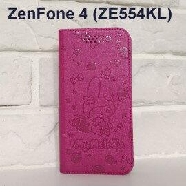 美樂蒂壓紋皮套[桃]ASUSZenFone4(ZE554KL)5.5吋【三麗鷗正版】