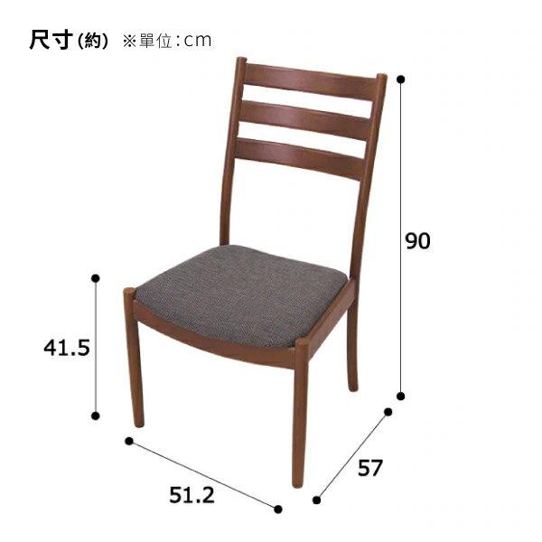 ◎櫸木餐椅 N COLLECTION C-07 AL MBR NITORI宜得利家居 3