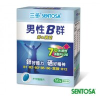 專品藥局 三多 男性B群 維他命 鋅&硒錠 60錠 (B1 B2 B3 B5 B6 葉酸 B12)  60錠【2005677】 0