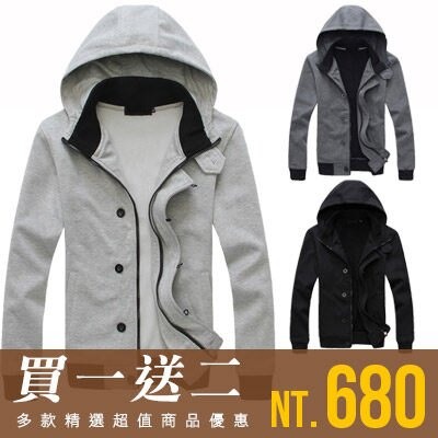 Free Shop 【AMDE0678】買一送二(圍巾+上衣) 簡約黑色排釦拉鍊設計厚棉刷毛保暖立領連帽外套‧三色 情侶款