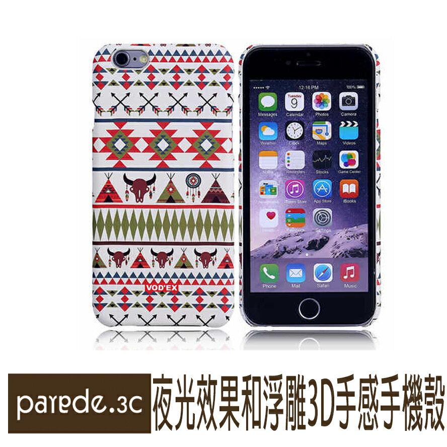 潮流3D浮雕夜光手機殼 06公牛格紋  動物 磨砂手感 iPhone6/6S 5S SE 6+【Parade.3C派瑞德】