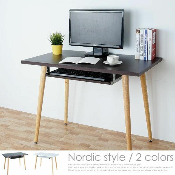 優世代居家生活館:書桌電腦桌工作桌辦公桌《Yostyle》艾迪北歐風電腦桌(兩色可選)