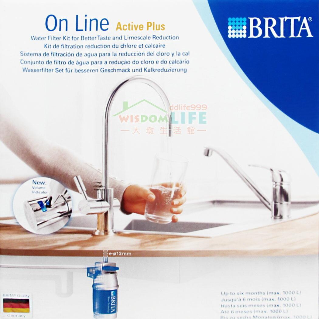 BRITA On Line P1000 廚下型,硬水軟化型濾水器禮盒組(適用2合1鵝頸)只要 21210 元