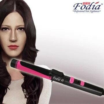 ★超葳★富麗雅 Fodia A1自動電棒 左右旋轉電棒捲 32mm/25mm 電動電棒 自動捲髮