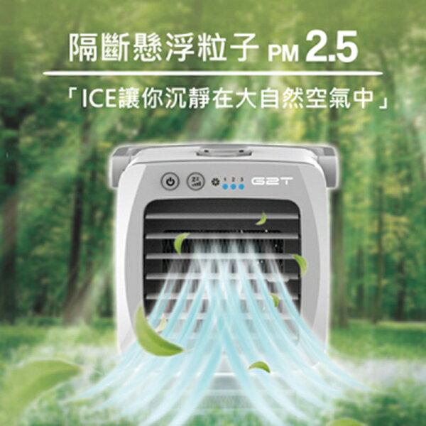 ACCESG2TICE可攜式負離子微型冷氣手提水冷扇可透過行動電源供電【迪特軍】