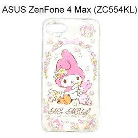 美樂蒂空壓氣墊軟殼[捧花]ASUSZenFone4Max(ZC554KL)5.5吋【三麗鷗正版】