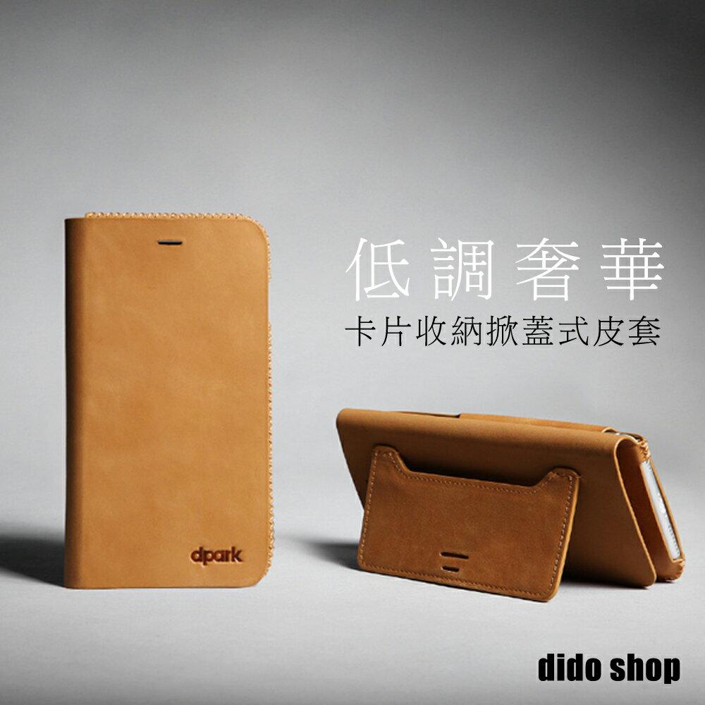 iPhone6 6S 4.7吋 卡片收納掀蓋式牛皮皮套 站立式皮套^(DP001^)~ ~
