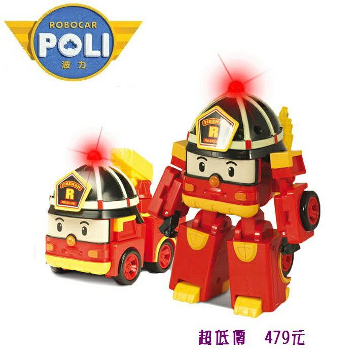 ^~美馨兒^~~ POLI 波力 ~變形車系列-LED閃燈變形羅伊 479元