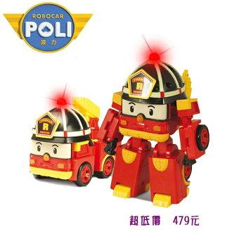 *美馨兒*【 POLI 波力 】變形車系列-LED閃燈變形羅伊 479元