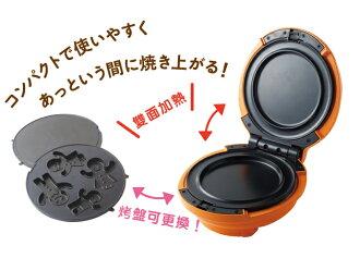 ★日本狂銷★可換盤設計鬆餅機 recolte 日本麗克特 Smile Baker 微笑鬆餅機 RSM-1【台灣公司貨】