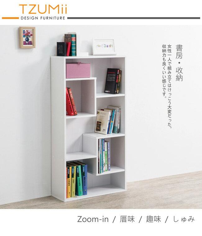 收納/隔間櫃/書櫃/書架/置物櫃 TZUMii歐式創意隔間櫃/收納櫃-白色