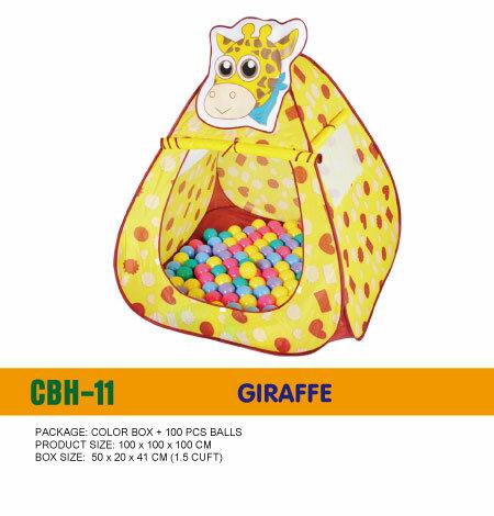 【兒童玩具】長頸鹿帳篷