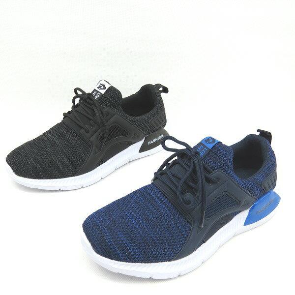 彩虹屋美鞋:*免運*男舒適透氣鞋帶慢跑休閒運動鞋24-PB9705(黑藍)*[彩虹屋]*現+預