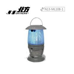 ★ 現貨 ★ 露營必備款 NORTHERN 北方 ML108-1 充電式 LED 吸入式 捕蚊燈 公司貨 免運