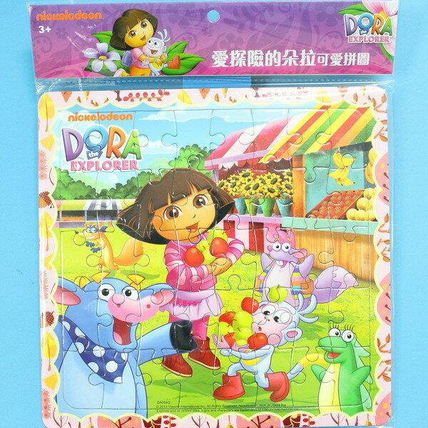 朵拉拼圖 小40片拼圖 DA004 幼兒卡通拼圖(中方型/加厚)MIT製/一個入{促80}~正版授權~