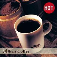 樂天售票-【怡客咖啡】經典美式咖啡(熱)  ★第二杯5折★咖啡寄杯★即買即用★電子票券-怡客咖啡ikari Pickup店