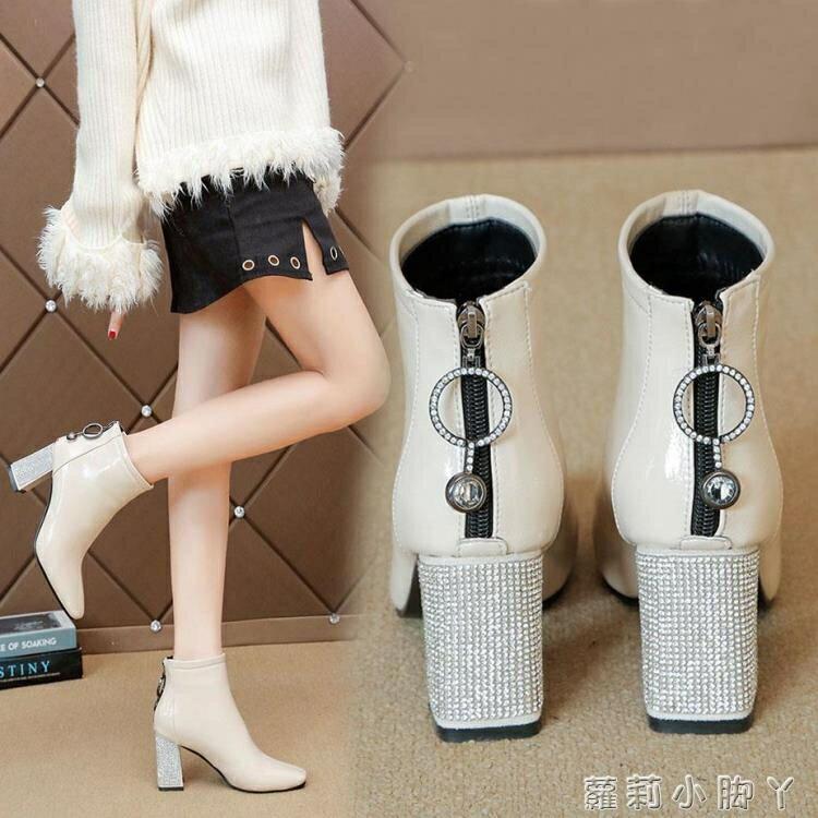 短靴女2020新款秋冬水鉆粗跟后拉鏈短筒靴子加絨方頭高跟馬丁靴女