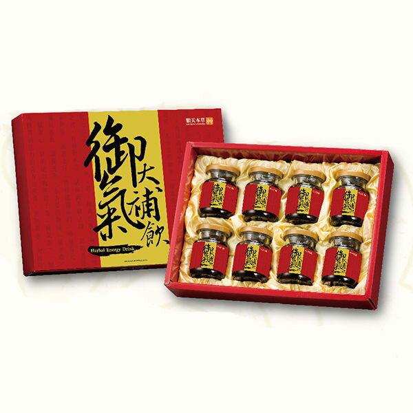 橘子藥美麗:順天本草御氣大補飲禮盒(70ml8瓶盒)[橘子藥美麗]