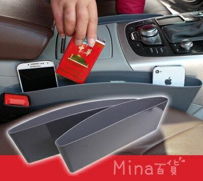 (mina百貨) 汽車座椅夾縫收納盒 手機收納盒 車載縫隙置物盒 防漏儲物盒 F0008
